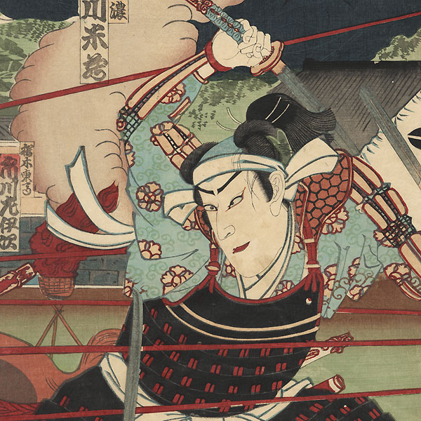 Samurai Battle with Gunshots, 1891 by Kunisada III (1848 - 1920)