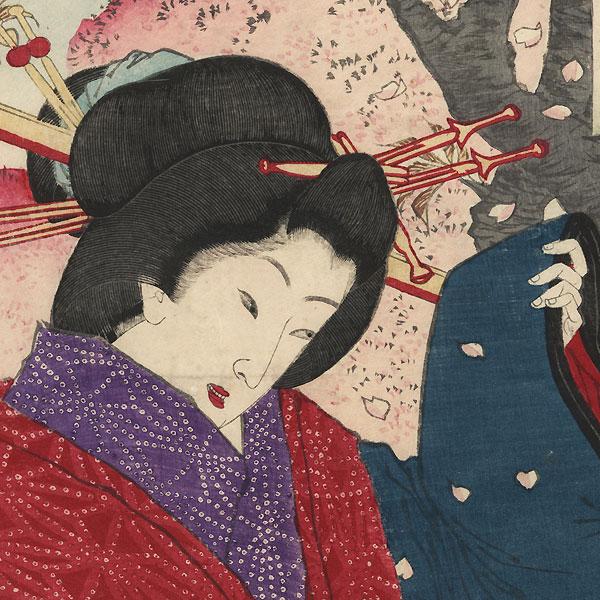 March: Nagao of Bishuro beneath a Cherry Tree in the Yoshiwara, 1880 by Yoshitoshi (1839 - 1892)