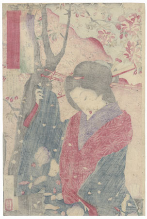March: Nagao of Bishuro beneath a Cherry Tree in the Yoshiwara, 1880 by Yoshitoshi (1839 - 1892)