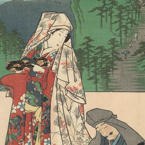 Seki, 1855 by Hiroshige (1797 - 1858) and Toyokuni III/Kunisada (1786 - 1864)