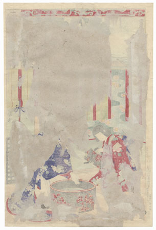 No. 24, Huang Tingjian: Personally Scrubbing His Mother's Chamber Pot, 1891 by Chikanobu (1838 - 1912)