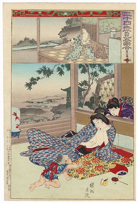 No. 6, Lady Tang: Never Tired of Feeding Her Mother-in-law Milk, 1890  by Chikanobu (1838 - 1912)