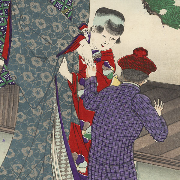 No. 4, Min Ziqian: Clad In A Threadbare Jacket, He Tolerated His Cruel Stepmother  by Chikanobu (1838 - 1912)