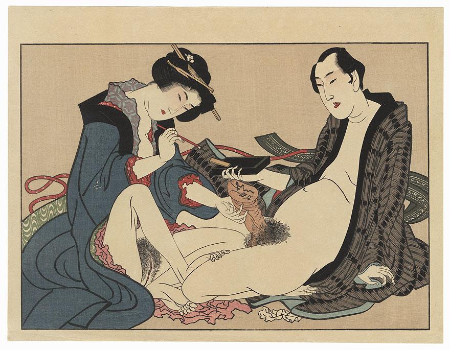 Series; Young Pine Saplings (Kinoe no kamatsu) c. 1912 by After Hokusai