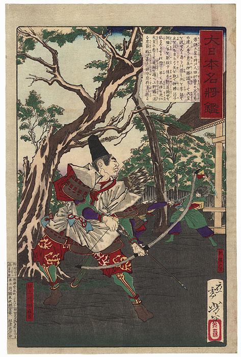Sakanoue no Karitamaro Drawing His Bow, 1880  by Yoshitoshi (1839 - 1892)
