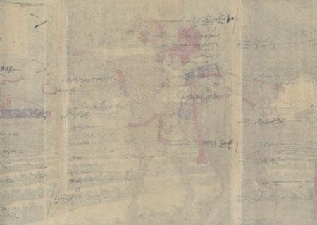 The Battle of Ichi-no-tani, 1884 by Toyonobu (1859 - 1886)