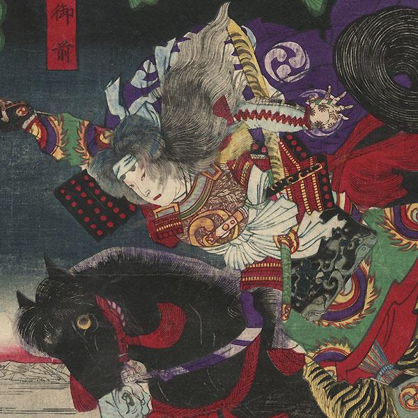 Tomoe Gozen Fighting Uchida Ieyoshi and Hatakeyama no Shigetada, 1882 by Chikanobu (1838 - 1912)