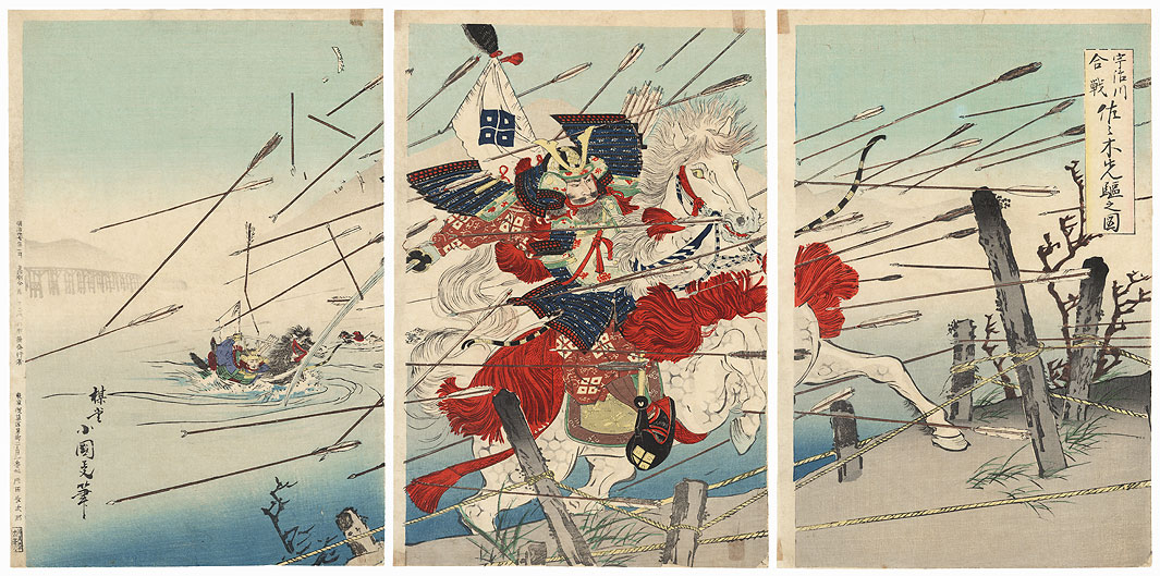 Sasaki Takatasuna at the Battle of Uji River, 1894 by Kokunimasa (1874 - 1944)