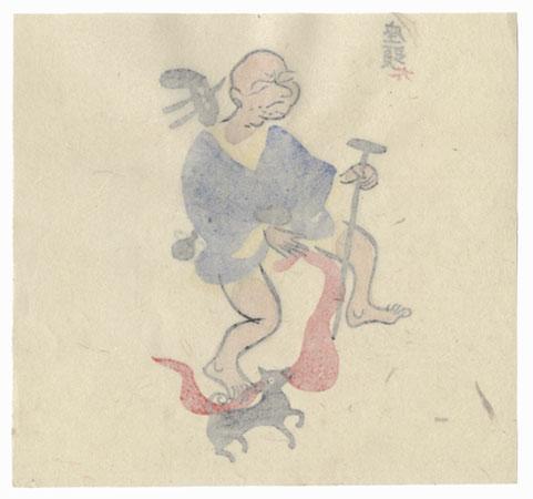 Ultimate Clearance - $14.50! by Tasaburo Takahashi (1904 - 1977)