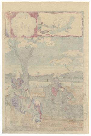 Izumi Province, Flowers of Nambu, Botange Shohaku, No. 24 by Chikanobu (1838 - 1912)