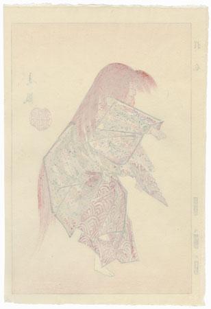 December: Shojo (The Tippling Elf) by Sofu Matsuno (1899 - 1963)