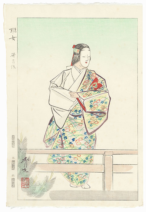 August: Hanjo by Hideyo Matsuno (1936 - 2002)