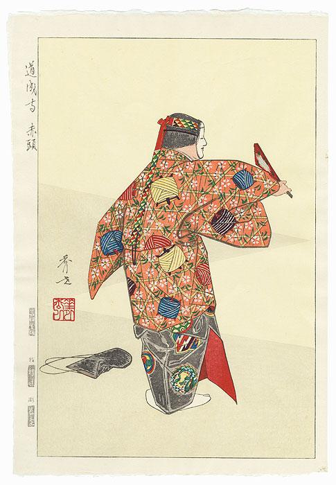 April: Dojoji by Hideyo Matsuno (1936 - 2002)