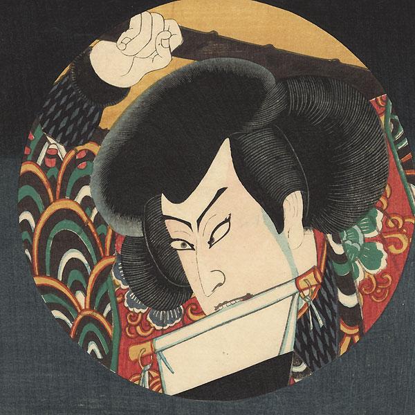 Kabuki Actors by Kunichika (1835 - 1900)