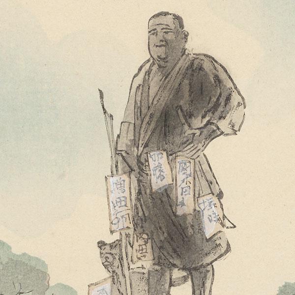 A Bronze Statue of Saigo Takamori (in the Ueno Park) by Senrin Kirigaya (1876 - 1932)