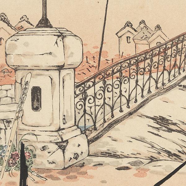 Approach to the Kanda Bridge by Isoda Choshu (1880 - 1947)