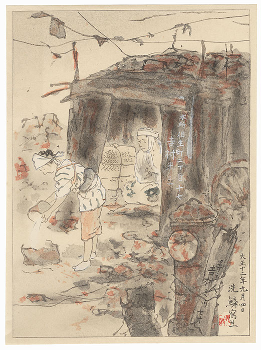 Temporary Barracks (at Aioicho Honjo) by Senrin Kirigaya (1876 - 1932)