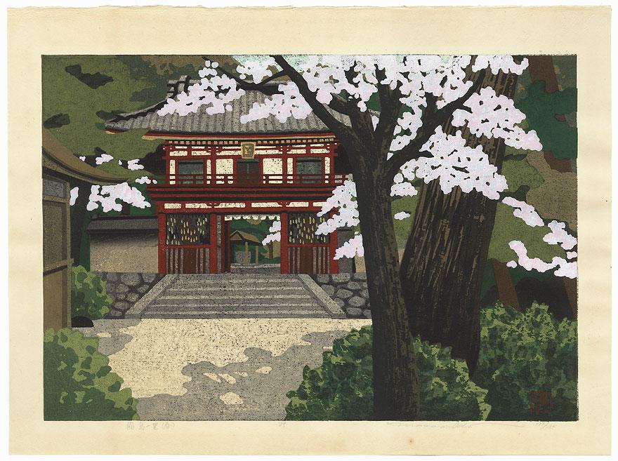 Spring, 1985 by Masao Ido (1945 - 2016)