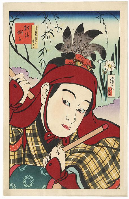 Lion Dancer, circa 1939 by Torii Kiyotada VII (1875 - 1941)