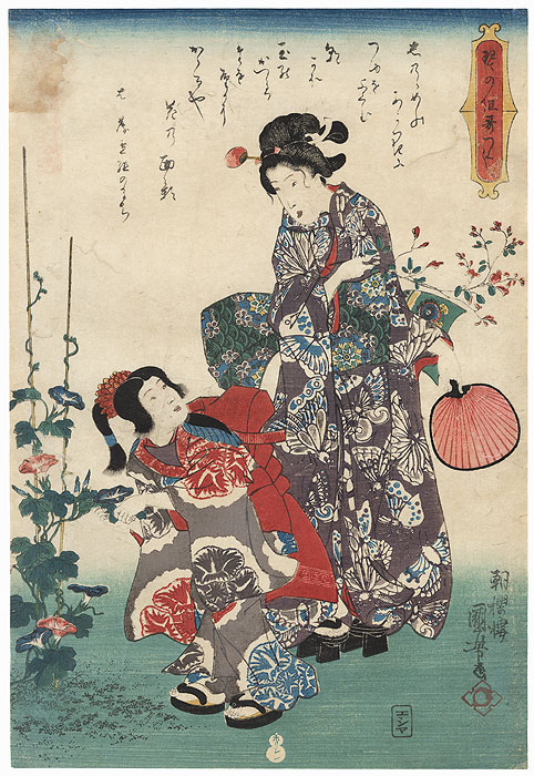 Beauty and Girl Picking Flowers by Kuniyoshi (1797 - 1861)