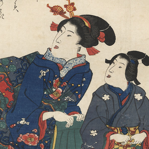 Beauty and Small Boy Listening to a Cuckoo by Kuniyoshi (1797 - 1861)
