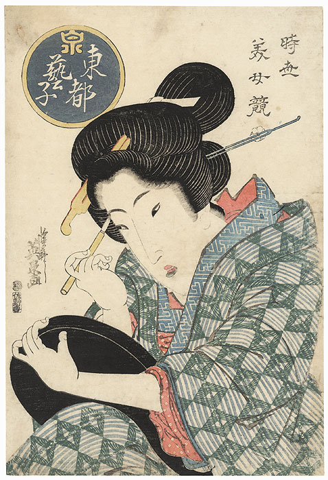 Beauty Applying Makeup by Eisen (1790 - 1848)