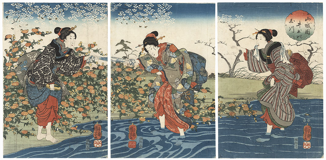 The Ide Jewel River in Yamashiro Province, 1847 - 1848 by Kuniyoshi (1797 - 1861)