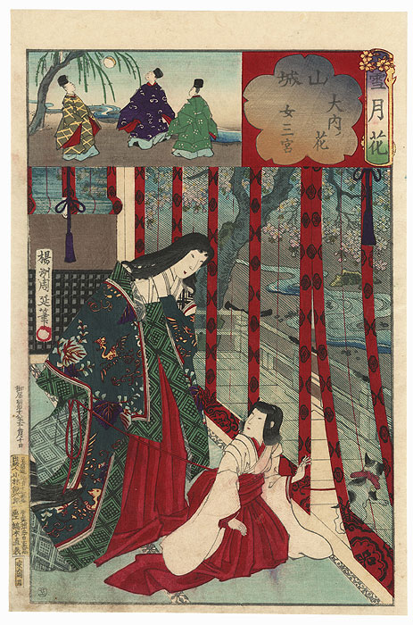 Yamashiro, Flowers of Ouchi, the Third Princess, No. 27 by Chikanobu (1838 - 1912)