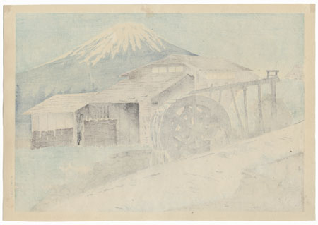Fuji from the Watermill at the Mouth of Omiya by Tokuriki (1902 - 1999)