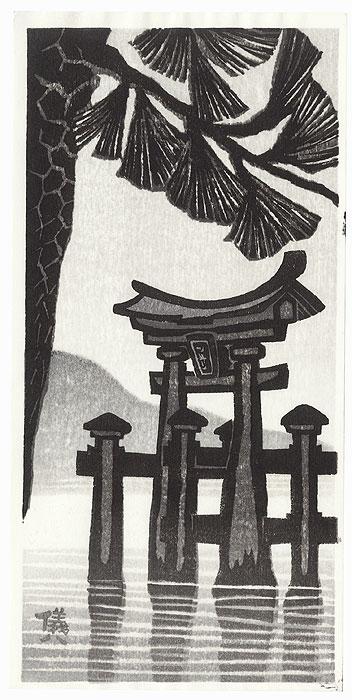 Torii Gate at Miyajima by Gihachiro Okuyama (1907 - 1981)