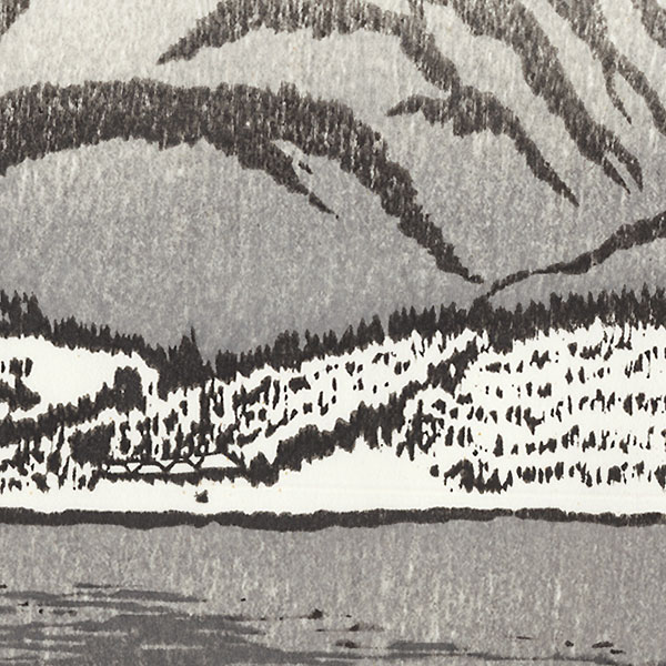 Lake and Mountain by Gihachiro Okuyama (1907 - 1981)