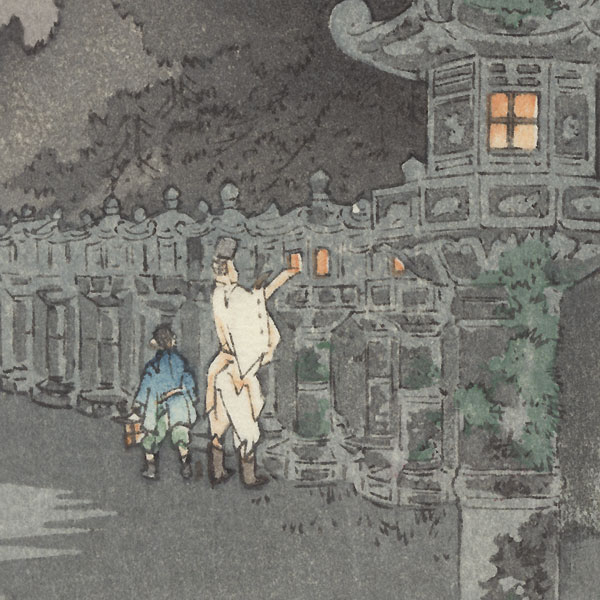 Lighting Snow Lanterns by Yoshimoto Gesso (1881 - 1936)