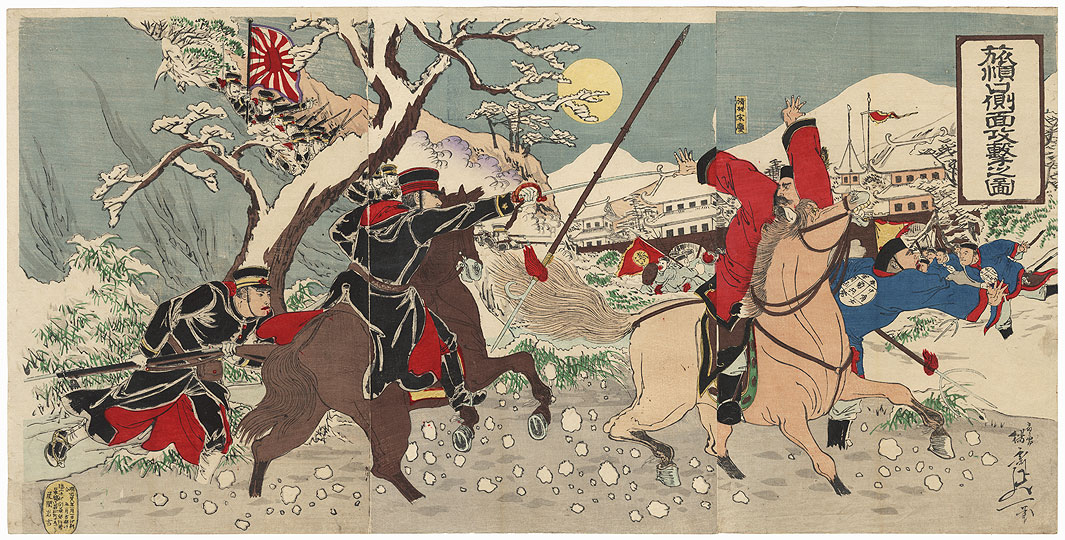 The First Army Besieges Fengtianfu in Snow, 1895 by Nobukazu (1874 - 1944)