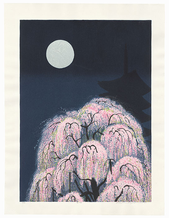 Cherry Trees at Evening (Yozakura), 1980 by Hayashi Waichi (born 1951)