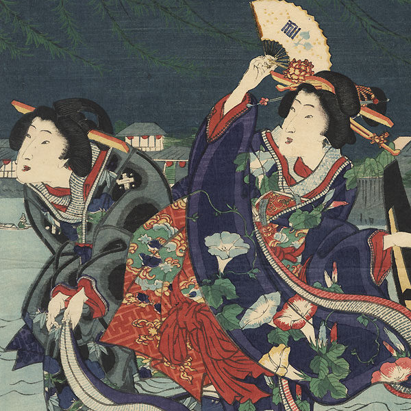 Beauty Boarding a Pleasure Boat, 1867 by Kunichika (1835 - 1900)