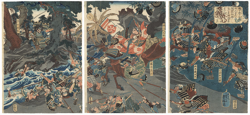Battle of Shizu-ga-mine by Edo era artist (not read)