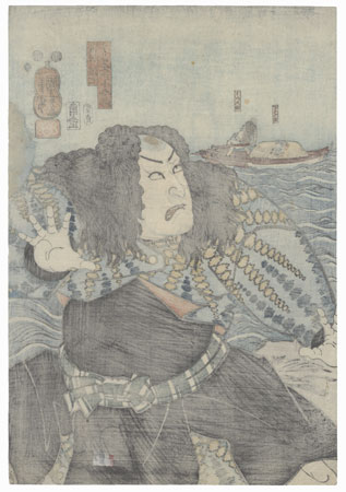 Distraught Boatman and Kidnapped Beauty, 1847 - 1852 by Kuniyoshi (1797 - 1861)