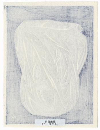 Crystal by Masao Maeda (1904 - 1974)