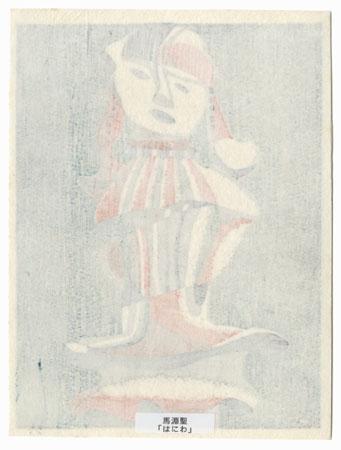 Haniwa by Mabushi Kiyoshi