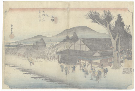 Mekawa Village near Ishibe by Hiroshige (1797 - 1858)
