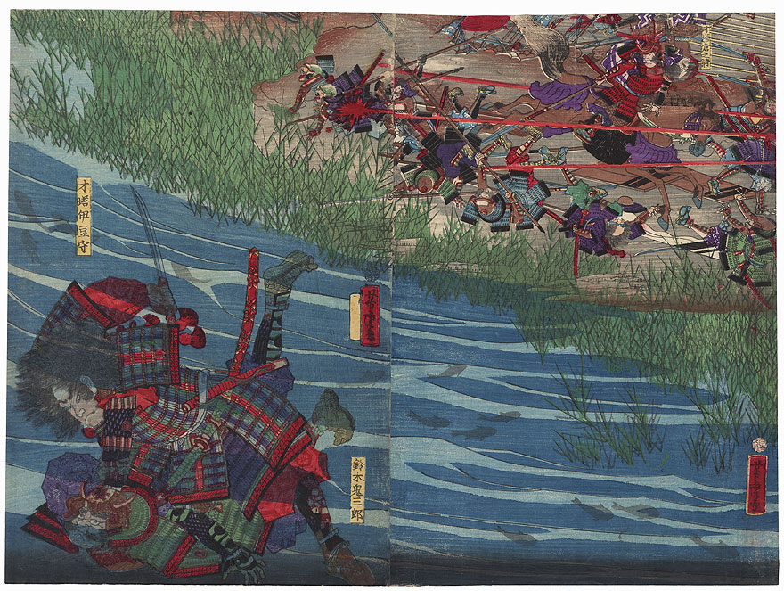 Underwater Battle Between Shimutsu Konnai and Imanari, 1868 by Yoshitora (active circa 1840 - 1880)