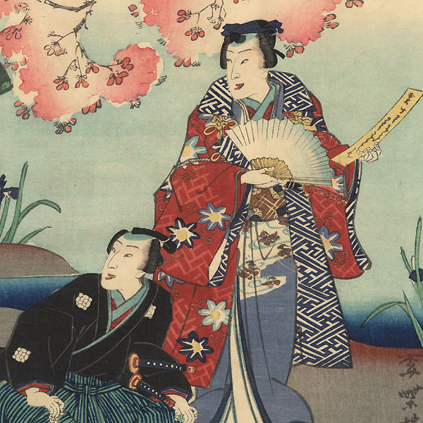Hana Chiru Sato (Village of the Falling Flowers), Chapter 11, 1869 by Kunisada II (1823 - 1880)