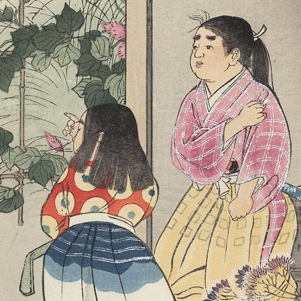 The Young Soga Brothers by Meiji era artist (not read)