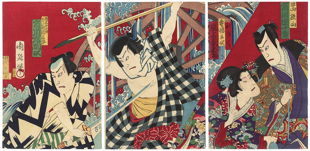 Scene from The Broken Dishes at Bancho Mansion by Chikanobu (1838 - 1912)
