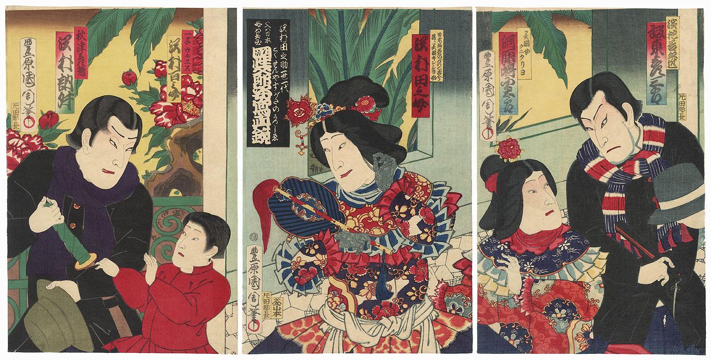 Chinese Beauties and Japanese Visitors, 1872 by Chikanobu (1838 - 1912)