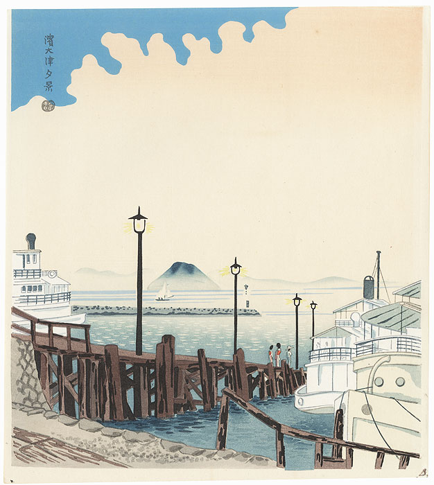 Snowy Morning at Nijubashi by Tokuriki Tomikichiro (1902 - 1999)