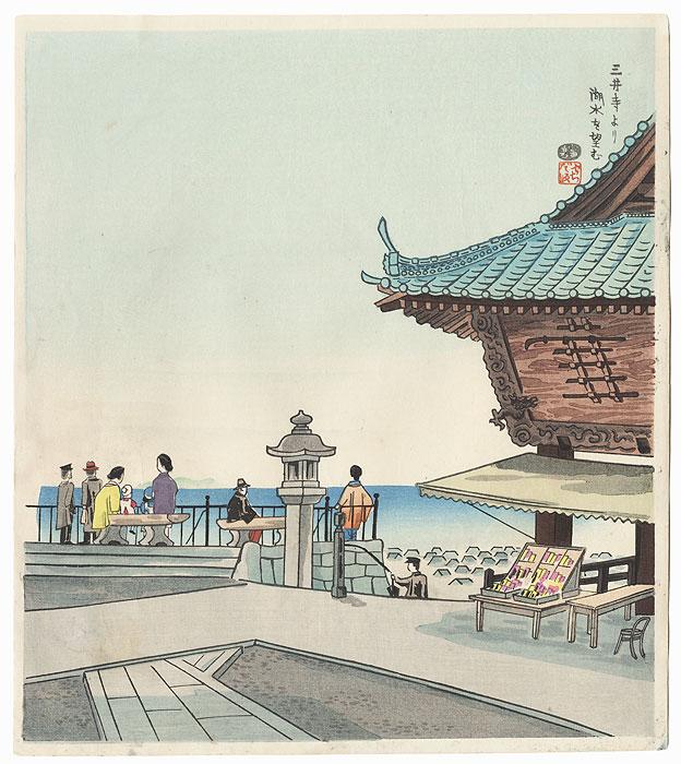 The Lake View from Miidera by Tokuriki Tomikichiro (1902 - 1999)