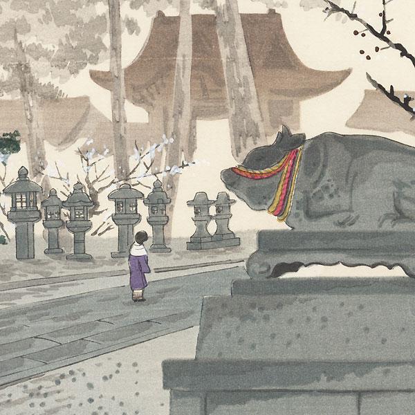 Plum Trees at Kitano Shrine by Tokuriki Tomikichiro (1902 - 1999)