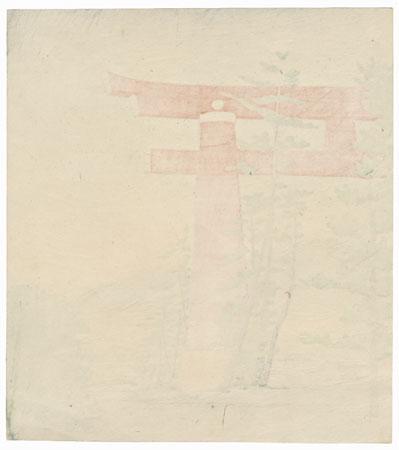 Heian Shrine by Tokuriki Tomikichiro (1902 - 1999)