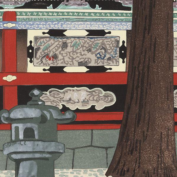 The Nikko Toshogu Shrine at Tochigi in Summer by Tokuriki Tomikichiro (1902 - 1999)